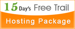 15 Days Free Web Hosting Trial Package